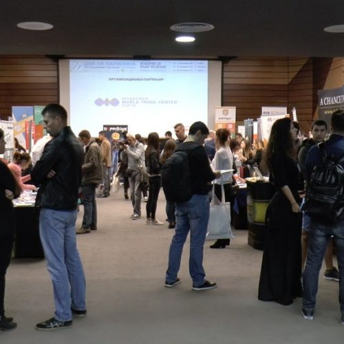Образование в чужбина, работа – в България