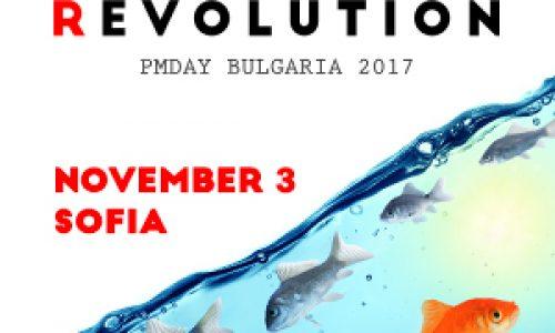 Готови ли сте за революцията в управлението на проекти?