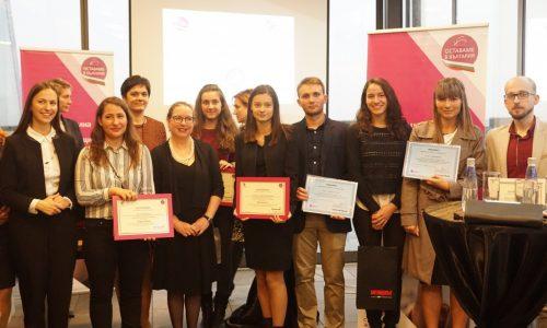 """Съветът на жените в бизнеса в България обяви финалистите в Националната стажантска инициатива """"Оставаме в България"""" 2017"""
