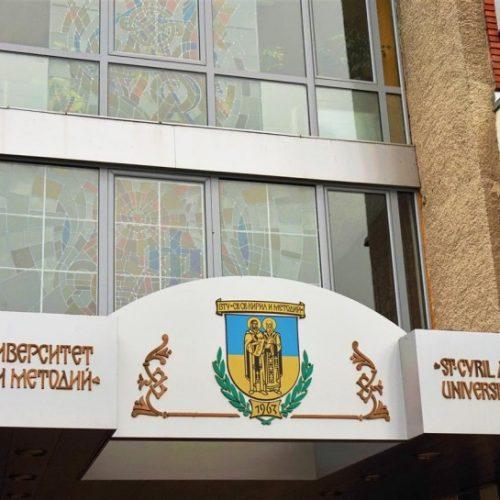 Първа трансгранична трудова борса във Великотърновския университет