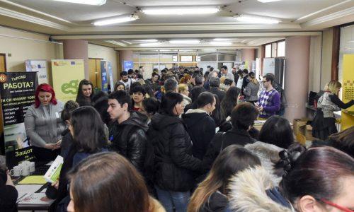 """1500 млади хора се срещнаха с 22 компании на """"Национални дни на кариерата"""" 2018 във Велико Търново"""