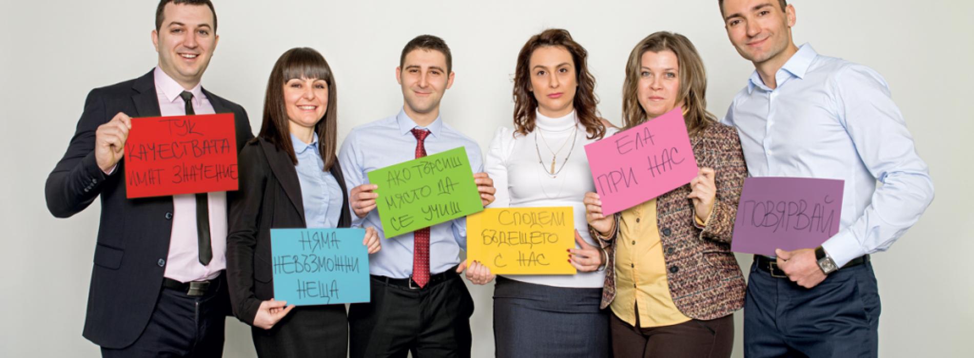 Работодателите на Виртуални дни на кариерата 2018: Райфайзенбанк (България) ЕАД