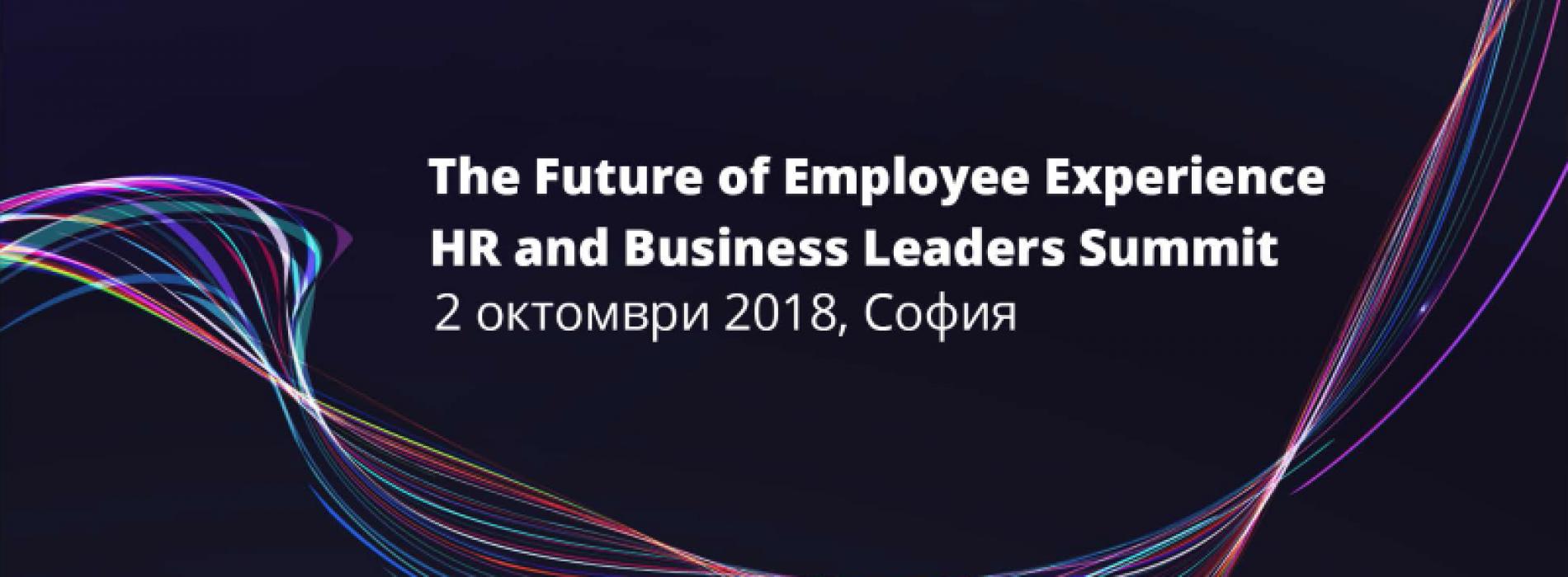 Все повече фокусът на фирмите и специалистите по подбор и човешки ресурси се премества върху развитието на хората