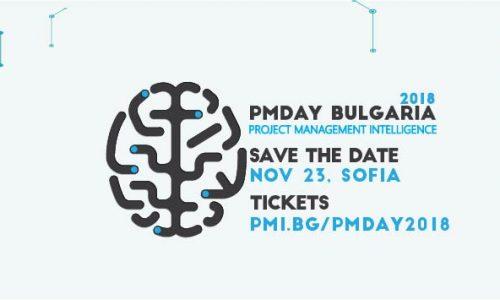 Научете най-новите мениджмънт тенденции на 23 ноември в София