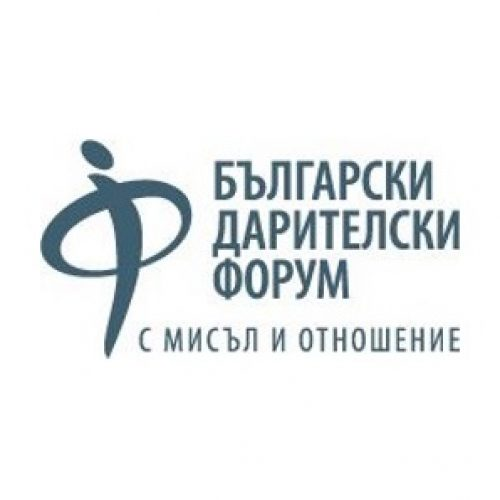 """""""България дарява"""" от 22 до 31 март 2019 г."""