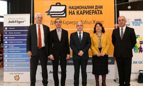 """5500 посетители се срещнаха със 126 компании по време на """"Национални дни на кариерата"""" в София"""