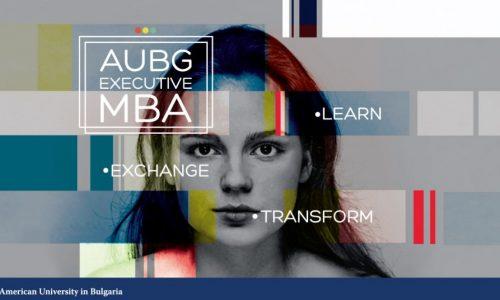Открива и развива визионери: магистърска степен по бизнес администрация за ръководни кадри на АУБ