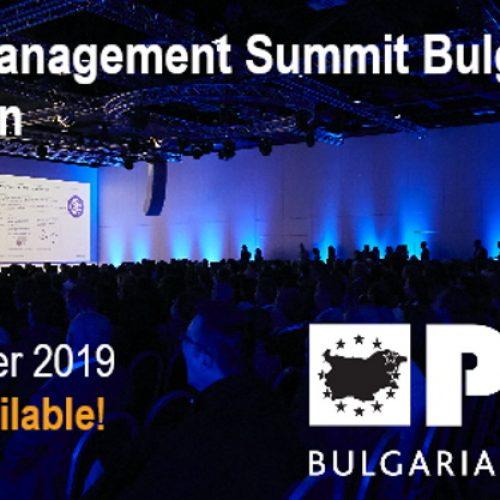 Project Management Summit Bulgaria 9th Edition: Последните тенденции в управлението на проекти близо до теб