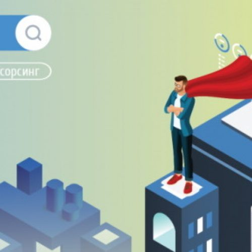 """За трета поредна година кариерният форум """"Дни на кариерата"""" в секторите ИТ, Комуникации и Аутсорсинг ще се проведе във Варна"""