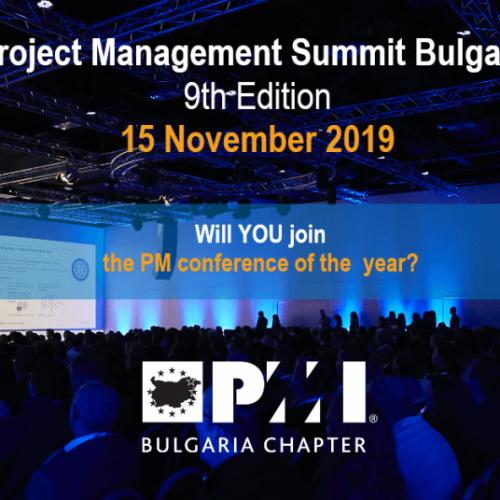Project Management Summit Bulgaria 9th Edition: Остават броени дни до единственото по рода си събитие за професионалната общност на ръководители на проекти и екипи, което ще се проведе на 15 ноември в НДК