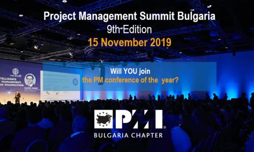 Project Management Summit Bulgaria 9th Edition: Запознай се с лекторите на събитието