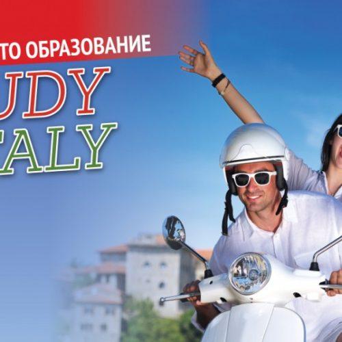 Италия – една от най-търсените образователни дестинации в Европа