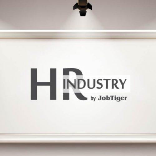 Защо да (не) се включа в HR Industry 2020
