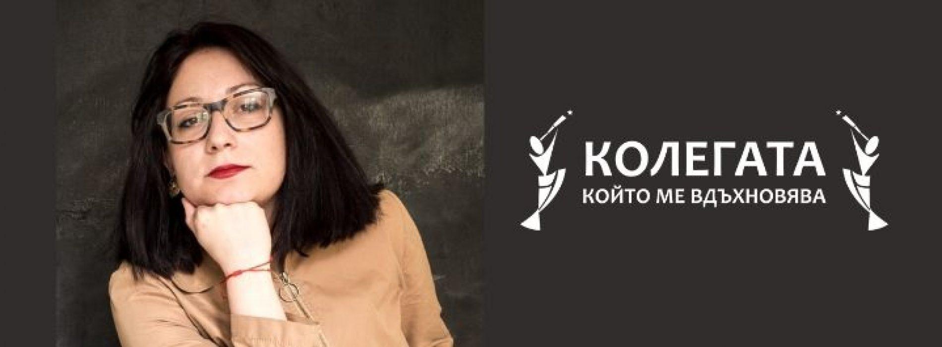 """Интервю с Мая Николова – финалист от инициативата """"Колегата, който ме вдъхновява"""""""