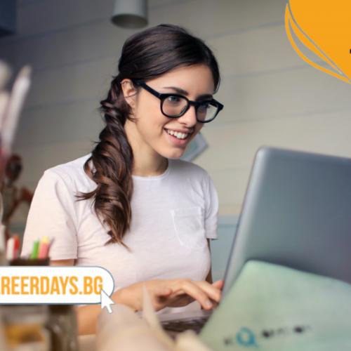"""Практически съвети за участие в """"Национални ВИРТУАЛНИ дни на кариерата"""" 2020, които ще се проведат безопасно онлайн"""