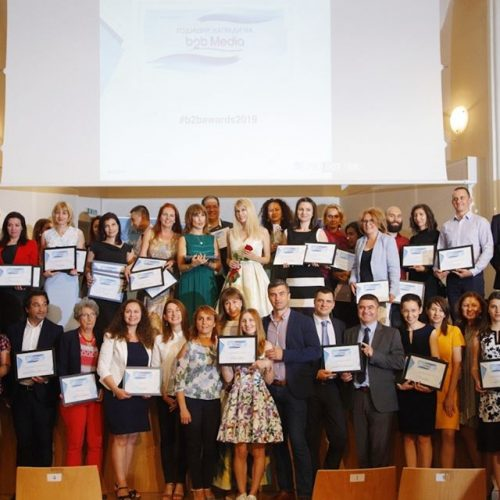 Започна надпреварата в шестото издание на Годишните награди на b2b Media