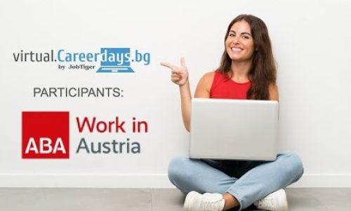 Работодателите на Виртуални дни на кариерата 2020: ABA Work in Austria