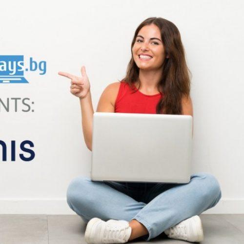 Работодателите на Виртуални дни на кариерата 2020: Acronis