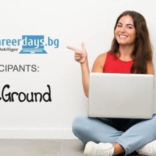 Работодателите на Виртуални дни на кариерата 2020: SiteGround