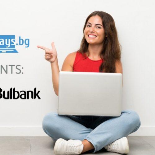 Работодателите на Виртуални дни на кариерата 2020: UniCredit Bulbank