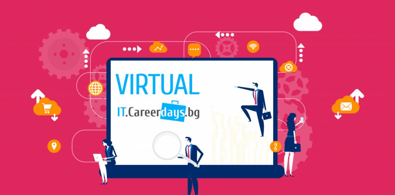 Работодателите с проактивна роля на виртуално кариерно събитие от ново поколение