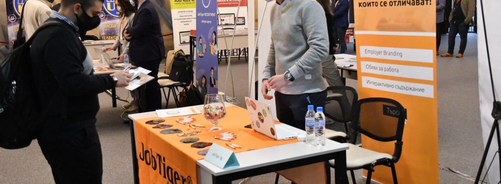 Десетки предлагащи работа компании и 1100 посетители – на откриването на Дни на кариерата ИТ, Комуникации и Аутсорсинг