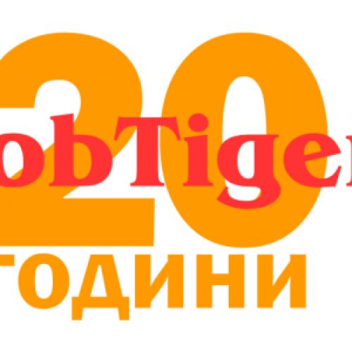 Финални думи за историята на JobTiger и поглед към бъдещето на компанията