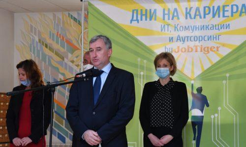 проф. д-р инж. Илия Железаров – JobTiger събраха на едно място бизнеса и студентите