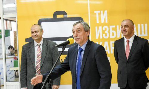 проф. д-р Христо Бонджолов – заедно с компания JobTiger променяме диалога на Пазара на труда