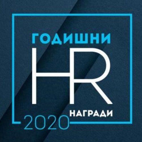 JobTiger спечели наградата за HR консултантски проект/инструмент на годината