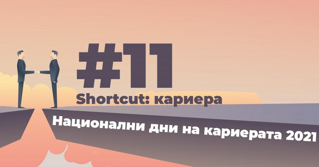 11-01