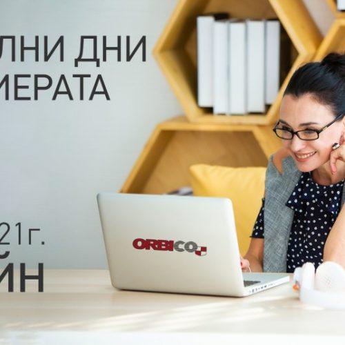 """""""Зад нас има години на прекрасно израстване, а пред нас – голямо бъдеще!"""" – Запознай се с Орбико България!"""