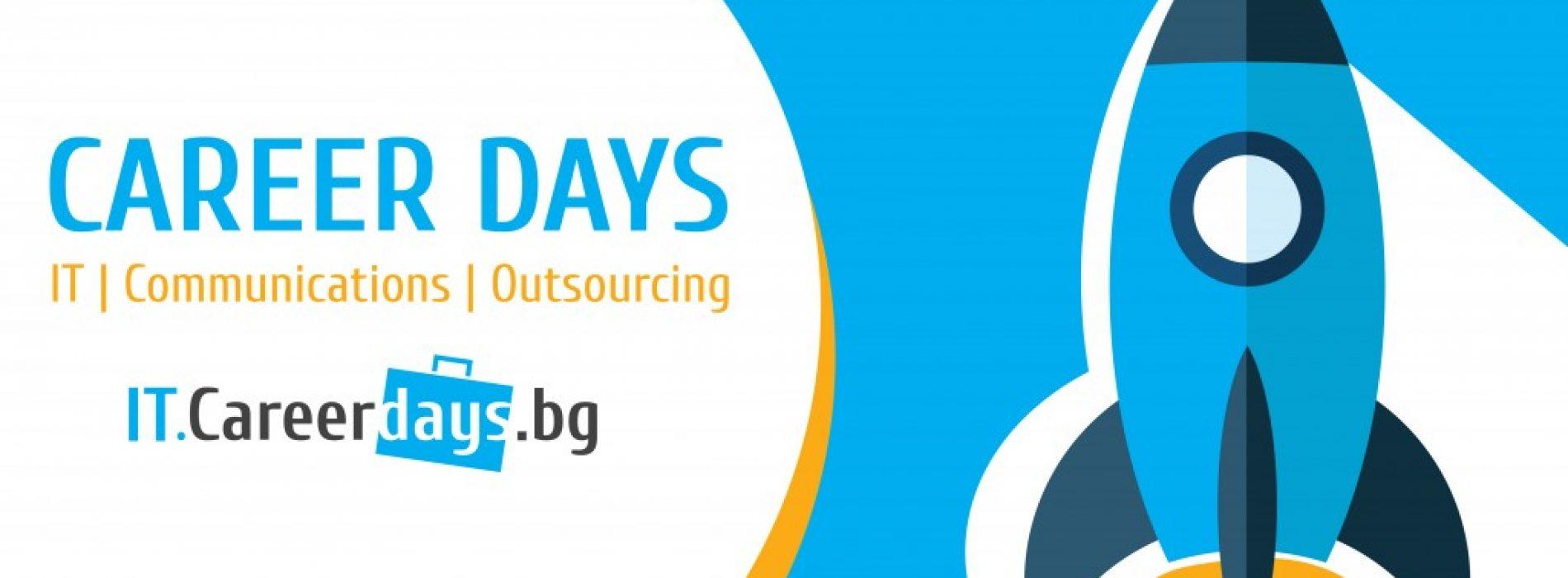 Събитията за кариера в секторите IT, Комуникации или Аутсорсинг ще се проведат през октомври