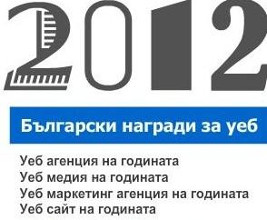 19537-BUA-20121