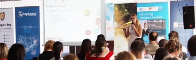 Победителите в Innovation Challenge 2012 ще получат стипендии за EMBA програмата на University of Sheffield