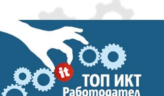 TOP_ICT_2014_press