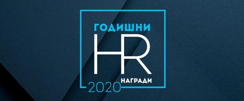 HeaderHRAwards2020_800x445